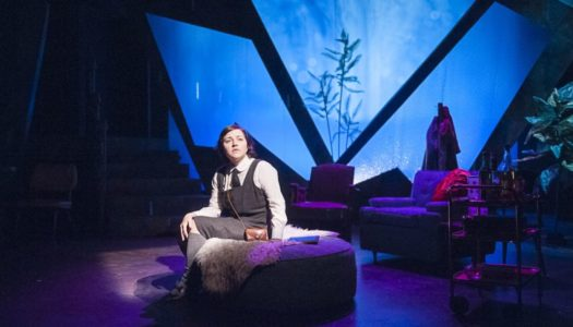 "Review: Langham Court's ""Girl in the Goldfish Bowl"""
