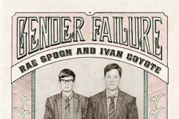 """A World Not Made for Me: Review of """"Gender Failure"""""""